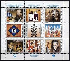 3977 YUGOSLAVIA 1995 CHESS CHAMPIONS Sheet **MNH