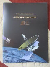 2015 PLAQUETTE LAVOCHKIN ASSOCIATION ROSCOSMOS SATELLITE SPACE LUNA MOON PLANETE