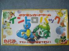 POKEMON 1999 Japan Red Green Quick Starter Set Sealed Intro Pack New Last one!