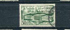 Timbre/Stamp - France -  N° 923  Oblitéré  - 1952 - TTB - Cote:  7 €