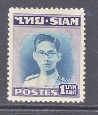 Thailand  RAMA IX  I Baht MNH Issue... Full Original Gum...Superb A+A+A+
