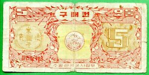 MPC   KOREA  USED  IN  VIETNAM   ISSUED { ll }  FIVE  DOLLARS  1970