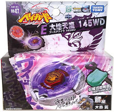 TAKARA TOMY / HASBRO Earth Eagle Aquila 145WD Beyblade BB-47 - USA SELLER!