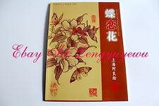 Butterfly & Flowers Tattoo Flash Sketch chinese Painting  Reference Book