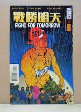 FIGHT FOR TOMORROW #4 of 6 Vertigo 2002/03 9.0 VF/NM Uncertified Brian WOOD