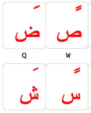 ARABIC KEYBOARD STICKERS LABELS TRANSPARENT RED  LETTERS FOR COMPUTER LAPTOP