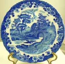 """SET OF 6 VINTAGE COLLECTABLE BLUE CASTLE CHINA JAPAN 6"""" BREAD PLATES (A11)"""