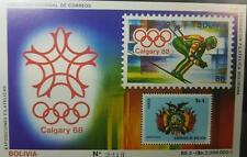 L) 1988 BOLIVIA, WINTER OLYMPIC GAMES, CALGARY, COAT OF ARMS, FULL COLORS