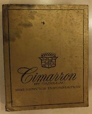 1982 CIMARRON CADILLAC SERVICE INFO MANUAL MAINTENANCE REPAIR ELECTRICAL OEM GMC