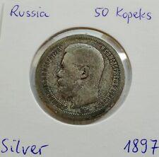 ORIGINAL Russian Empire Nicholas II RUSSIA 50 Kopeks 1897 SILVER