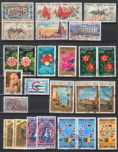 CAMEROON AIR  1960  1977 lot of 41 stamps   french  colonies africa
