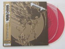 BORIS / DOOMRIDERS Long Hair And Tights DOUBLE LP RED VINYL japan press UNPLAYED