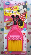 Disney Minnie Mouse Mini Broom Dustpan For Kids Fast Free Shipping From Japan