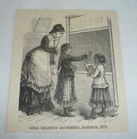 1885 small magazine engraving ~ NATIVE AMERICAN GIRLS LEARNING, Hampton