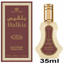 Al-Rehab Parfum Spray Blakis 35 ML Oriental & Arabe * Misk Ambre Oud Musc