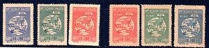 CHINA COVER/POSTCARD,STAMP:1949 C3,C3NE 世界工联会议纪念全套及东北贴用新票(MNH),票严重泛黄.