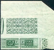 1946 Repubblica pacchi postali 200 lire non dentellato in alto angolo  MNH **
