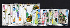 1973 1978 Rwanda Collection of Beetle & Insects SC 495-504 & 865-874, MNH**