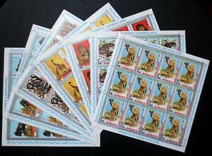 12X Equatorial Guinea 1974 Animals of Africa ** MNH complete set (7v) 475-481