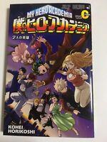 My Boku no Hero Academia The Movie Vol.Origin Limited item manga comic F/S