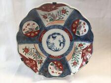 Vintage Antique Chinese Japanese Imari Plate Hand Made Painted Signed Base