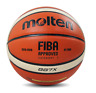 Molten BasketBall GG7X Balls FIBA Game Official Size 7 Indoor Outdoor Training