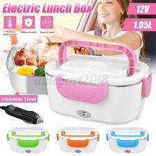 🔥 Electric Heated Car Plug Heating Travel Lunch Box Bento Warmer Food Container