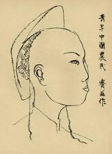 KOLCHOSBAUER in CHINA - Gustav SEITZ - Original Druckgraphik um 1950