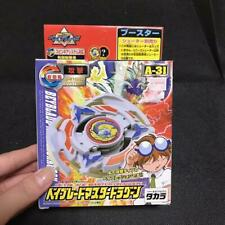 Beyblade Master Dragoon A-31 Booster Spin Gear System First Generation TAKARA