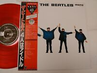 The Beatles HELP JAPAN ORIGINAL 1986 UK CUTTING LIMITED MONO RED VINYL W/OBI