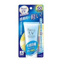 Biore Kao UV Aqua Rich Watery Essence Sunscreen Face Body SPF50+ PA++++ 50 ML