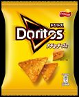 Doritos Nacho Cheese Flavor 60g X 12 Bags For A Limited Time Japan Frito-lay