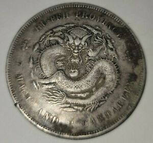 1895-1907 China Hu-Peh Province 7 Mace 2 Candareens Dragon Dollar