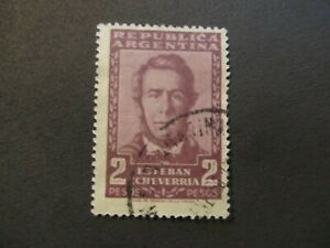 ARGENTINA - LIQUIDATION STOCK - EXCELENT OLD STAMP - 3375/54
