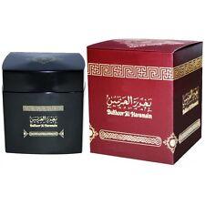 Bukhoor Al Haramain / Exotic /  Incense / 120 gms / USA Seller