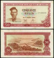 Beautiful Currency 1980 Guinea Central Bank Fifty Sylis Banknote Pick #25a VF++