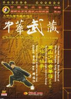 Songshan Shaolin series Baji Boxing by Li Tianren 2DVDs