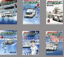 WANGAN MIDNIGHT C1RUNNER MICHIHARU KUSUNOKI JAPANESE MANGA BOOK VOL.1-6 SET