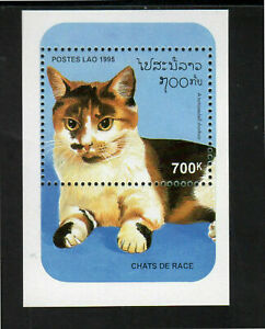 LAOS #1236  1995  DOMESTIC CATS       MINT  VF NH  O.G S/S