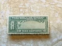 XXX RARE PANAMA 1903 REGISTRATION 10 centavos STAMP UNC lot