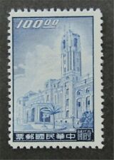 nystamps Taiwan China Stamp # 1199 Mint NGAI H $90