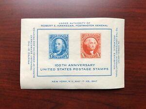 US 1947 Scott #948 CIPEX 100th Anniversary Souvenir Sheet Mint NH