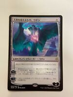 MTG Magic The Gathering - Ugin, the Ineffable- Japanese WOTS