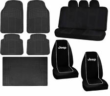 Jeep Mopar Black Seat Covers & Elite Rubber Floor Mats S-Cargo Universal