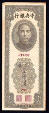 China 1000 Gold Units 1947 P-339a aXf
