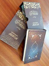 ARABIC ANTIQUE BOOK. POEM DEWAN Al-Mutanabbi. copy of Manuscript + printed copy