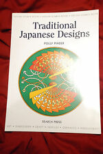 *UNUSED* TRADITIONAL JAPANESE DESIGNS NEW DESIGN SOURCE BOOK PINDER POLLY