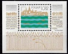 POLAND 1981 **MNH SC#2492 s/s VISTULA RIVER PROJECT