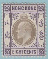 HONG KONG 93 MINT HEAVY HINGED OG * NO FAULTS VERY FINE