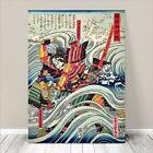 "Awesome Japanese SAMURAI WARRIOR Art CANVAS PRINT 32x24""~ Kuniyoshi Sea #244"